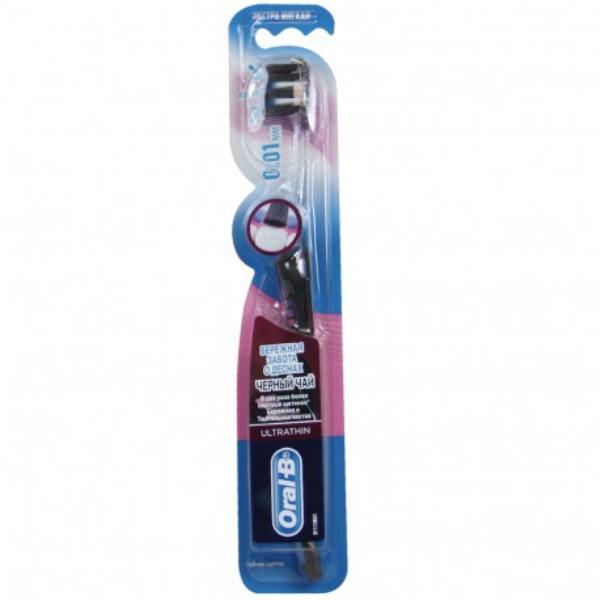 cepillo dental oral b precision encias